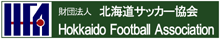 財団法人北海道サッカー協会公式ホームページ